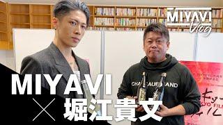 今回のエピソードは、、 第32回東京国際映画祭期間中に たかぽん a.k.a ホリエモン氏が開催するSAKE&GOURMET祭で、日本酒にまつわるトークショーを...