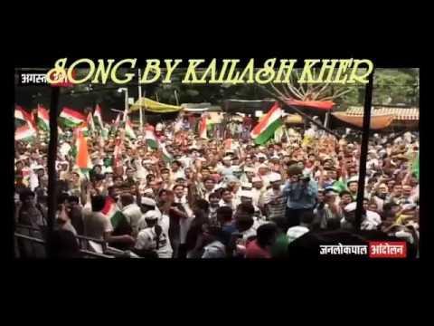 AAM AADMI PARTY   ARVIND KEJRIWAL   Dedicated song by Kelash kher