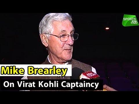 Former England Captain Mike Brearley Talks About Virat Kohli As Captain | Sports Tak