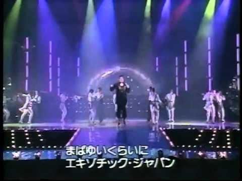 Hiromi Go  Exotic Japan