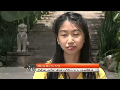 เปิดตำรานอกห้องเรียนภาษาไทยของนักศึกษาเวียดนาม