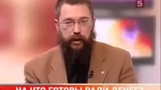 Герман Стерлигов про деньги или мировоззрение Славянина