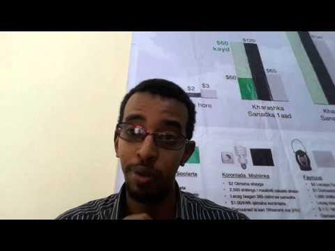 Video of M  Qamar - Why Public Policy? Why Harris School