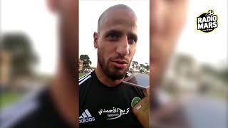 تصريحات وليد حجام، كريم احمدي وأمين حارث