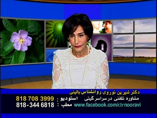 Dr Nooravi , After Relashenship