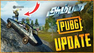 New PUBG Update | 10 Things to note in New Update | A2D Channel
