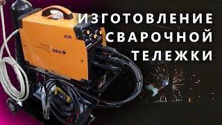 видео Каталог сварочного оборудования. Интернет магазин World-NDT