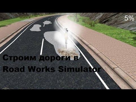 игры симулятор строителя скачать - фото 11