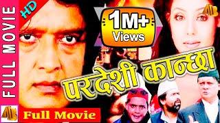 Pardesi Kanchha - Nepali Full Movie 2019/2076 | Rajesh Hamal, Karishma Manandhar & Sunil Thapa