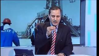 تراجع أسعار النفط... وتأثيره على الاقتصاد الجزائري