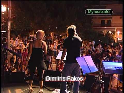 Dimitris Fakos Moschato 27-7-2011.