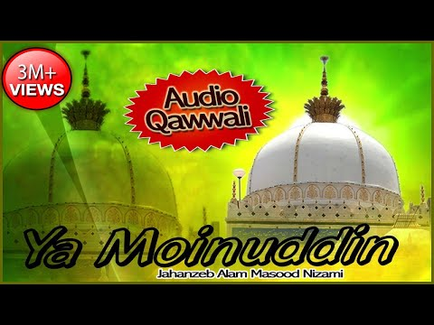 ➥Ya Moinuddin Banda Nawaz Khwaja - Khwaja MP3 Qawwali - Jahanzeb Alam Masood Nizami