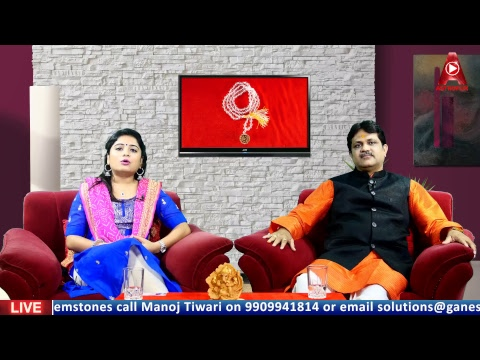 Live Chat With Astrologer Free | Live Q & A | Ganeshaspeaks Live Astrology Stream