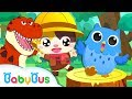 Animal Dance Song | Animal Song | Zoo Song | Nursery Rhymes | Kids Songs | Babies Videos | BabyBus