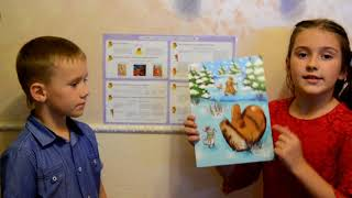 Сказка – жанр устного народного творчества. 1-4 классы. Изучаем литературное чтение играя