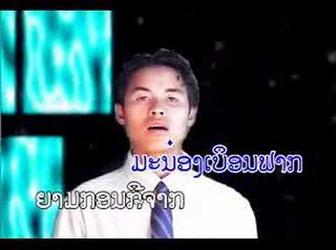 Khmu-Wongdueng5