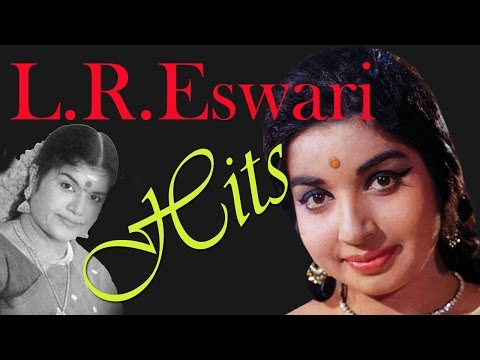 LR ESWARI SUPER HIT PADALGAL Vol 1