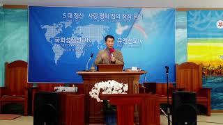 예배,중보기도,국가,교회,이스라엘,미얀마, 팔라우선교를…