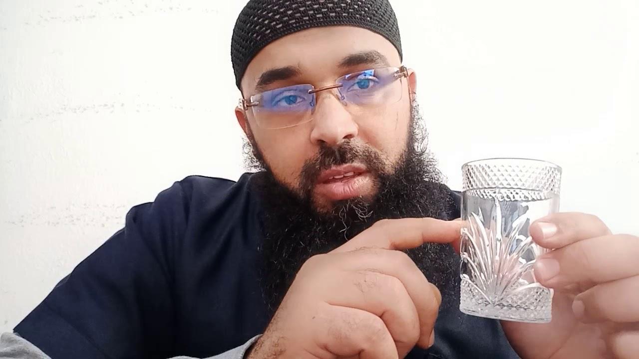 عشبة تساعدك في علاج السرطان بإذن الله /الراقي المغربي مراد ابو سليمان