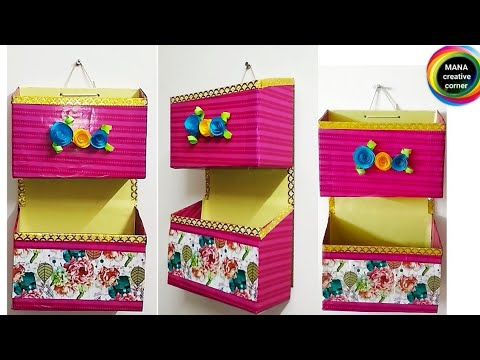 #waste Cardboard Box reuse idea#Best out of waste craft#Waste material reuse idea#cardboardbox craft