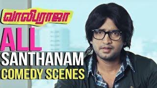 Vaaliba Raja - All Santhanam Comedy Scenes | Sethu | Vishakha Singh | Latest Tamil Comedy