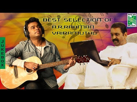 Best Selection Of A.R.Rahman & Vairamuthu | Tamil Movie Audio Jukebox
