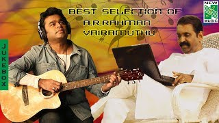Best Selection Of A.R.Rahman & Vairamuthu | Tamil Movie Audio Jukebox