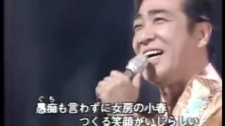 原曲の村田英雄さんの王将と、山P演じる神様のウクレレによる弾き語り!