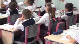 Романова И.В., обучение грамоте, 1 класс Гимназия №1 г. Ноябрьск, ЯНАО