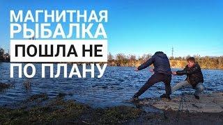Поисковый магнит на реке Днепр. Отель Парус и коса на Победе