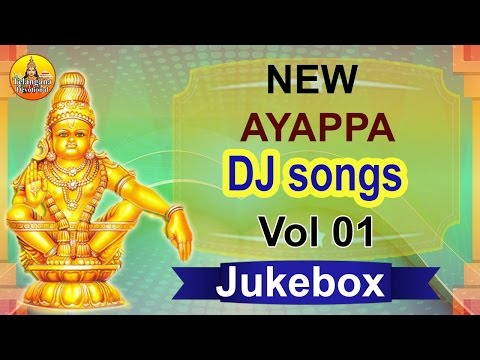 New Ayyappa Dj Songs   Ayyappa Dj Songs Telugu   Ayyappa Swamy Dj Songs   Ayyappa Devotional Songs
