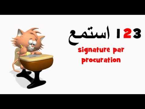 Arabe Francais Signature Par Procuration