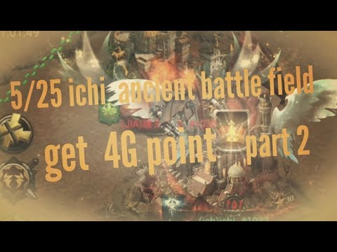 [clash of kings]part2 get4g point ichi 5/25 ancient battle field part2[cok]