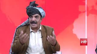 TAWDE KHABARE: Afghan Police, MPs In Row