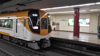 大阪難波行き特急 発車!! 近鉄22600系Ace+近鉄22000系ACE(更新車)