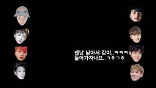 (라디오) 송윤형의 배려심 /부제 : 김바비의 배신