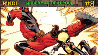 Spiderman-Deadpool #8 l ComicBook Universe