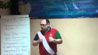 УРОК №9 Сотрудничество со Святым Духом пастор Алексей Махов