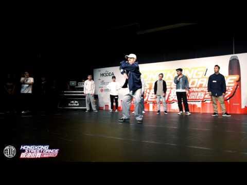 香港街舞公開賽 2017 | Popping Audition