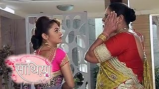 Gopi SLAPS Kokila For Meera's Self Respect  | Saath Nibhana Saathiya thumbnail