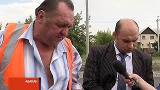 В Хакасии проверяют качество нового асфальта