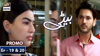 Beti Episode 19 & 20 (Promo) - ARY Digital Drama