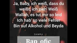 Samra - Weiss LYRICS