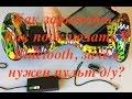 Как заряжать гироскутер Как подключить Bluetooth к гироскутеру Зачем нужен пульт гироскутеру mp3
