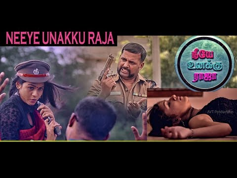 Neeye Unakku Raja - MUSICAL FILM | T.ANPU | K.LOGAKANTHAN | AVT PRODUCTION | shwetha mohan