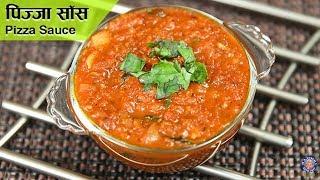 Pizza Sauce Recipe | Homemade Pizza Sauce Recipe | Marinara Sauce With An Indian Twist | Ruchi