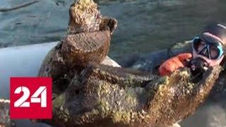 Дайверы нашли 25-килограммовую кость мамонта на дне реки Тобол - Россия 24