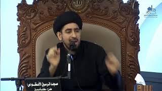 السيد حسن الخباز - حقيقة زيارة الإمام الحسين عليه السلام