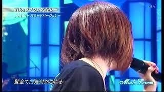 aiko 横顔(バラード・バージョン)