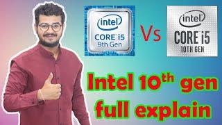 D/W Intel i5 10th gen processor vs 9th gen | Desktop processor for Gaming | Buying intel 10th gen ??